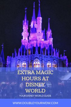 Find out everything you need to know about extra magic hours at Walt Disney World. Plan your Disney vacation here Disney World Park Hours, Disney World Guide, Disney World Secrets, Disney World Florida, Disney World Parks, Disney World Planning, Walt Disney World Vacations, Disney World Tips And Tricks, Disney Trips