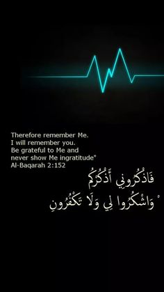 Surah al baqarah 2.152 remember if you give thanks, Allah swt will give you more. And He always keeps his word