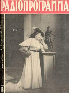 """Η Ελένη Χαλκούση στο εξώφυλλο του περιοδικού """"Ραδιοπρόγραμμα"""" στις 27 Φεβρουαρίου - 5 Μαρτίου 1955 (αρ.τεύχους:248) Old Greek, Actresses, Retro, Film, Magazine Covers, Celebrities, Greece, Movies, Movie Posters"""