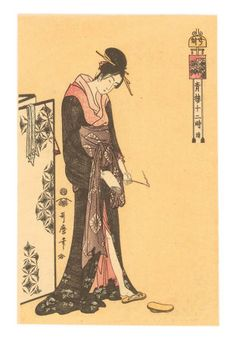 Japanese Woodblock Prints and Posters