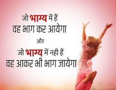 Dad Love Quotes, Hindi Attitude Quotes, Life Status, Message Quotes, New Heart, Lightroom Presets, Picture Quotes, Funny Pictures, Jokes