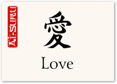 Japanese Calligraphy (Sentiments)