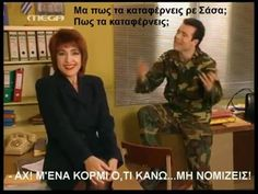 Funny Greek Quotes, Funny Quotes, Series Movies, Just For Laughs, Cinema, Lol, My Love, Inspiration, Vintage