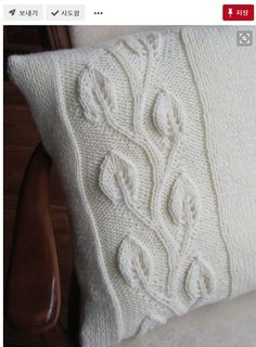 Climbing leaf hand knit aran style pillow by LadyshipDesigns, Such a beautiful pattern. Climbing leaf hand knit aran style pillow by LadyshipDesigns, Such a beautiful pattern. Knitted Cushions, Knitted Afghans, Knitted Blankets, Knitting Stitches, Hand Knitting, Knitting Patterns, Crochet Patterns, Crochet Home, Knit Or Crochet