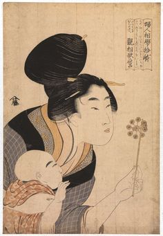 Kitagawa Utamaro Title:Woman Blowing a Pinwheel for Her Son, from the series Physiognomies of Ten Women Mother And Child Pictures, Japan Picture, Japan Painting, Japanese Folklore, Japanese Prints, Japan Art, Gravure, Japanese Culture, Woodblock Print