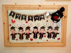 Graduation Crafts, Kindergarten Graduation, Orla Infantil, Preschool Classroom Decor, Ecole Art, Fathers Day Crafts, Summer School, Book Journal, Toddler Crafts