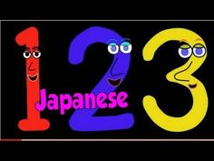 Numbers Song in Japanese すうじのうた - YouTube