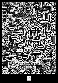 Colvert Arabic - Poster (Updated) on Behance