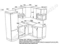 8. Эскиз кухни для хрущевки со встроенной варочной панелью и духовым шкафом. Размер 1600 мм - 2006 м
