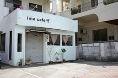 Ima Cafe Restaurant Okinawa.  Hours: Open Tuesday through Sunday, 11:30 a.m. to 6:00 p.m.  Lunch is from 11:30 – 4:00  Last order for food is 5:00 and for tea is 5:30  Closed on Mondays  Phone Number: 098-989-1534  Payment: Japanese Yen Only  Address: 904-0031 Okinawa Prefecture, Okinawa, Uechi, 3 Chome−2−26  info:Okinawa Hai!