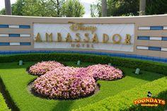 TDR ディズニーアンバサダーホテル