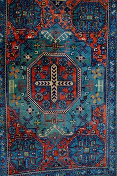 Antique CAUCASIAN Rugs at Brian MacDonald Antique Rugs & Carpets - Stock