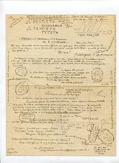Roger GILBERT-LECOMTE (Rog Jarl). à René Daumal, 1925 - Reims lot 172 page 1 Artcurial - Briest - Poulain - F. Tajan November 14, 2011