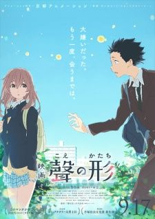 Download Full Version Movie Koe no Katachi 2016 Sub Indo = http://animecewekindo.net/download-anime-silent-voice-koe-no-katachi-720p-full-movie/