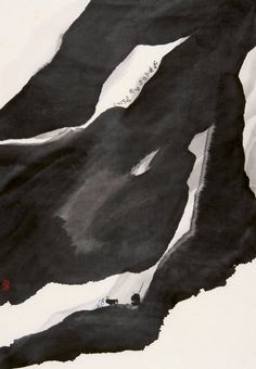 Jia Youfu(贾又福 Chinese, b.1942)