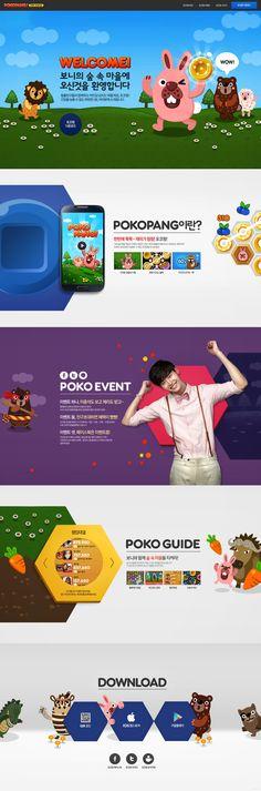 韩国专题活动网页界面设计2 | UI设计网