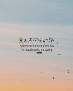 Hadith Quotes, Allah Quotes, Muslim Quotes, Religious Quotes, Words Quotes, Life Quotes, Quran Quotes Inspirational, Motivational Quotes, Coran Islam