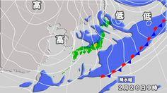 2月20日9時の予想天気図  あすは次第に冬型の気圧配置が強まる。  きょう各地に雪や雨を降らせた前線は南の海上へ離れ、太平洋側の天気は回復。  一方、日本海側は雲が広がり、北陸から北では雪が降る。  長野県は北部の山沿いで雪、平野部でも日中は雪が降りやすい。  中部や南部は晴れるが、昼前後には雲が多くなって、雪が舞うことも。
