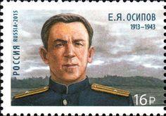 Sello: Hero-submariner E.Ja.Osipov (1913-1943) (Rusia) (70th anniv. of Victory WWII, Heroes-submariners) Mi:RU 2142