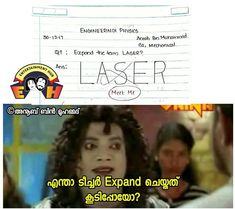 😂😂 Sarcastic Quotes, Funny Quotes, Malayalam Cinema, Funny Troll, Funny Bunnies, Friendship Quotes, Comedy, Jokes, Lol