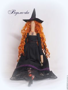 """Купить Кукла тильда """"Ведьмочка"""" - ведьма, ведьмочка, Хэллоуин, кукла Тильда, тильда ведьма, хлопок"""