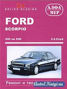 download free ford mondeo 1993 2000 petrol diesel guide for rh pinterest com