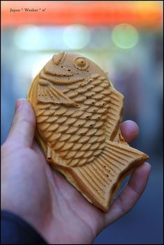 Japanese Sweets Taiyaki Amazing discounts - up to 80% off Compare prices on 100's of Hotel-Flight Bookings sites at once Multicityworldtravel.com