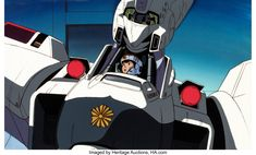 Patlabor: The Movie Noa Izumi and Alphonse Production Cel Setup with Painted Background (Studio Deen, 1989) Studio Deen, Cool Signatures, Auction, Anime, Movies, June, Films, Cartoon Movies, Cinema