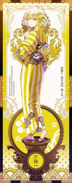 Kai Fine Art is an art website, shows painting and illustration works all over the world. Samurai, Character Art, Character Design, Anime Kimono, Arte Popular, Manga Drawing, Anime Comics, Yukata, Anime Style