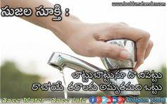 బొట్టు బొట్టునూ దాచిపెట్టు.. రాబోయే తరాలకు అమృతమది ఒట్టు. సుజల సూక్తులు (Save Water Slogans/Quotes) జల సంరక్షణే - జన సంరక్షణ . నీటిని పొదుపుగా వాడండి. కలుషితం చేయకండి. Save Water - Save Life.. These Quotes n Slogns were Collected n Created by BODDU MAHENDER Founder & President : Mahaan Youth Welfare Society