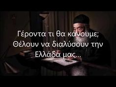 Orthodox Christianity, Positive Quotes, Positivity, Youtube, Movie Posters, Quotes Positive, Film Poster, Youtubers, Billboard