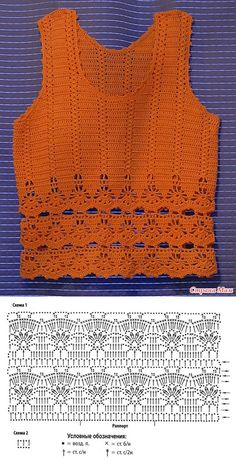 Motif Bikini Crochet, Débardeurs Au Crochet, Gilet Crochet, Mode Crochet, Crochet Woman, Crochet Tank Tops, Crochet Summer Tops, Crochet Shirt, Crochet Cardigan