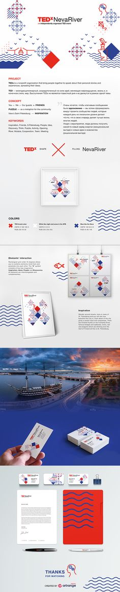 Branding TEDx Neva River on Behance