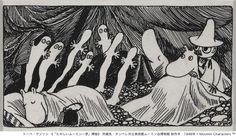 トーベ・ヤンソン 《「たのしいムーミン一家」挿絵》 所蔵先:タンペレ市立美術館ムーミン谷博物館 制作年:1948年 (C) Moomin Characters ™