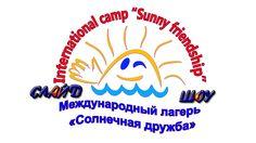 Солнечная Дружба - детский лагерь в Болгарии (слайд шоу)