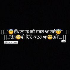 😔😔😔😔😔😔😔😔 Please Turn on post notifications ⤴️ Like👍 comment✍️ & Share✅✅✅ ————————————————————— Punjabi Attitude Quotes, Punjabi Love Quotes, Positive Attitude Quotes, True Feelings Quotes, Postive Quotes, Good Thoughts Quotes, Reality Quotes, True Quotes, Words Quotes