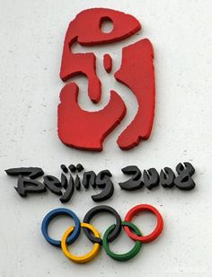Describe the scene of a sports event at the Beijing Olympics.?