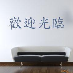 """Wandtattoo """"Willkommen"""" (chinesisch) - ab 8,95 €   Xaydo Folientechnik"""