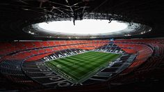Shakhtar Donetsk Stadium Wallpaper