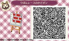 ☆ ribbon and lace red path ☆ TILE#7