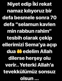 Allah Islam, Alhamdulillah, Karma, Pray, Joker, My Love, Youtube, Life, Pictures