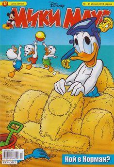 a Comics, Disney, Beach, The Beach, Beaches, Cartoons, Comic, Comics And Cartoons, Comic Books