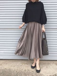 Ideas Fashion Hijab Rok Span For 2019 – Hijab Fashion 2020 Muslim Fashion, Modest Fashion, Skirt Fashion, Hijab Fashion, Korean Fashion, Fashion Outfits, Fasion, Fashion Ideas, Mode Outfits