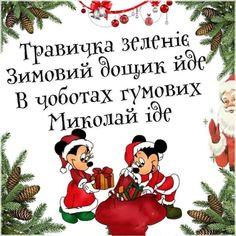 Christmas Ornaments, Holiday Decor, Cards, Nova, Xmas Ornaments, Christmas Jewelry, Christmas Ornament, Maps, Christmas Baubles