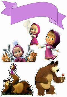 Masha and the Bear: Free Printable Cake Toppers. - Oh My Fiesta! in english Bear Birthday, 2nd Birthday, Masha Cake, Masha Et Mishka, Marsha And The Bear, Bear Theme, Bear Party, Paper Cake, Bear Cakes