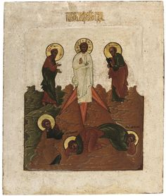 THE TRANSFIGURATION OF CHRIST -  RUSSIAN, 17TH CENTURY -  Standing on the summit of Mount Tabor, flanked by the Prophets Elijah and Moses, both bending towards him, three rays directed from Christ's body towards the disciples in the lower part of the image, the golden haloes of the figures standing out against the alternate greens and browns that dominate the composition 8¾ x 7 in. (22.2 x 17.7 cm)