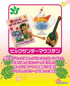 Miniatures-Re-ment-Disney-Stitch-Tropical-Dessert-Set-of-8