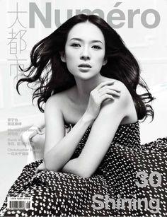 Numéro Magazine China | Capa Junho 2013 | Zhang Ziyi por Yi Chao