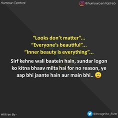 Better Life Quotes, Real Life Quotes, Reality Quotes, Best Friend Quotes Funny, Funny Relatable Quotes, Latest Funny Jokes, Some Funny Jokes, Mixed Feelings Quotes, Attitude Quotes