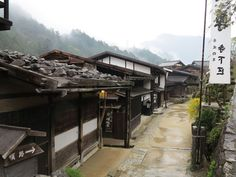 Tsumago, Kiso Valley, Nagano, Japan.